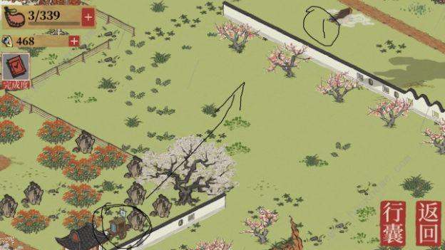 江南百景图丽娘府邸宝箱钥匙在哪 丽娘府邸宝箱位置攻略[多图]图片1