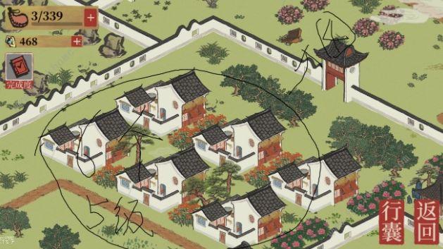 江南百景图丽娘府邸宝箱钥匙在哪 丽娘府邸宝箱位置攻略[多图]图片4