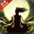 降魔录mud游戏安卓版下载 v1.27.0