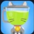 抖音喵喵果汁杯游戏 v1.0
