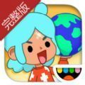 托卡世界公寓学校免费完整版游戏 v1.0.4