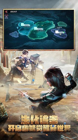 穿越火线枪战王者东方谜城降临官方最新版本图2: