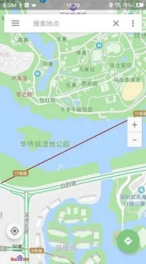 北斗导航仪手机版下载安装图2: