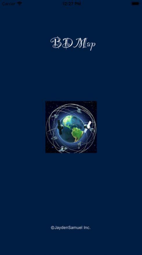 北斗导航仪手机版下载安装图片1