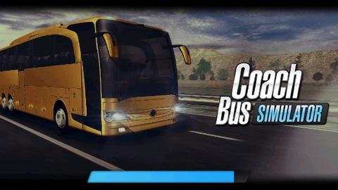 小车中国高速模拟驾驶游戏官方版图2: