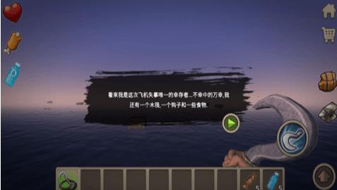 灾难荒岛生存游戏官方安卓版图3: