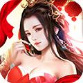红尘仙炼游戏官方安卓版 v1.0