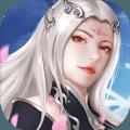 仙踪剑缘手游官网版 v1.0