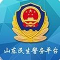 山东省微警务网站首页登录入口手机版 v1.7.2