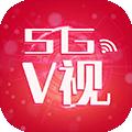 5GV视短视频app