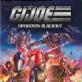 GIJOE封锁行动游戏官方中文版 v1.0