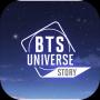 bts universe story游戏官网安卓版 v1.0.0
