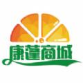 康蓬商城app官方版软件 v1.0