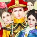 后宫皇帝模拟器游戏