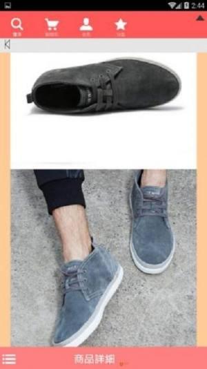 阁尚潮鞋安卓版图3