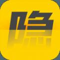 隐身精灵最新app下载 v1.0