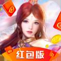 择天决2手游官网红包版 v6.8.0