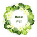 Back声音app最新版软件下载 v1.0.1