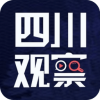 抖音四川观察logo制作头像模板分享 v5.1.0