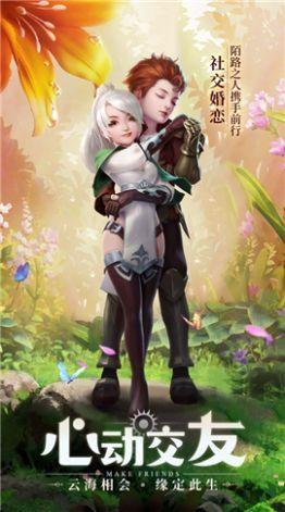 云上城之歌恶龙与勇者手游官方版图3: