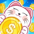 我的发财猫游戏官方安卓版 v1.0.1
