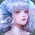 网易天谕手游官网ios版 v1.3.0.6