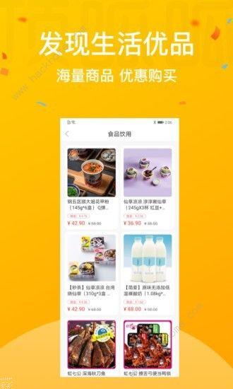 和泰顶呱呱是什么 和泰顶呱呱app的客服电话是多少[多图]图片1