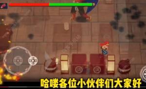 战魂铭人天狗怎么打 天狗详细打法攻略图片3