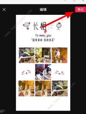 抖音七夕视频怎么拍 抖音七夕视频拍摄方法教程图片2