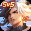 曙光英雄曙光战境手游官网最新版 v1.0.0.0.3