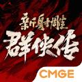 新射雕群侠传之铁血丹心宗门官方版 v1.0.2