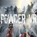 Powder VR游戏手机版 v1.0