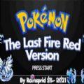 口袋妖怪最后的火红游戏