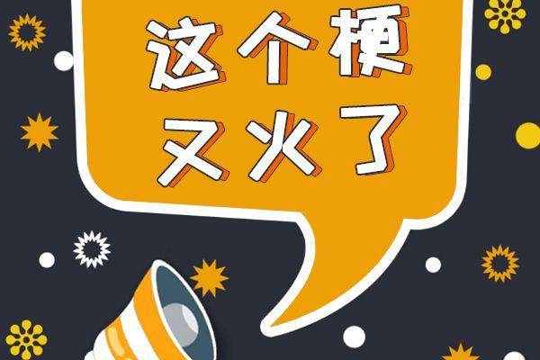 七夕布谷鸟图片大全:微信七夕布谷鸟表情包头像高清大全分享[多图]