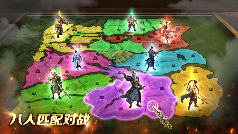 诸侯争霸手游官方网站图4: