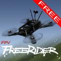 freerider模拟器手机版汉化ios版 v2.9