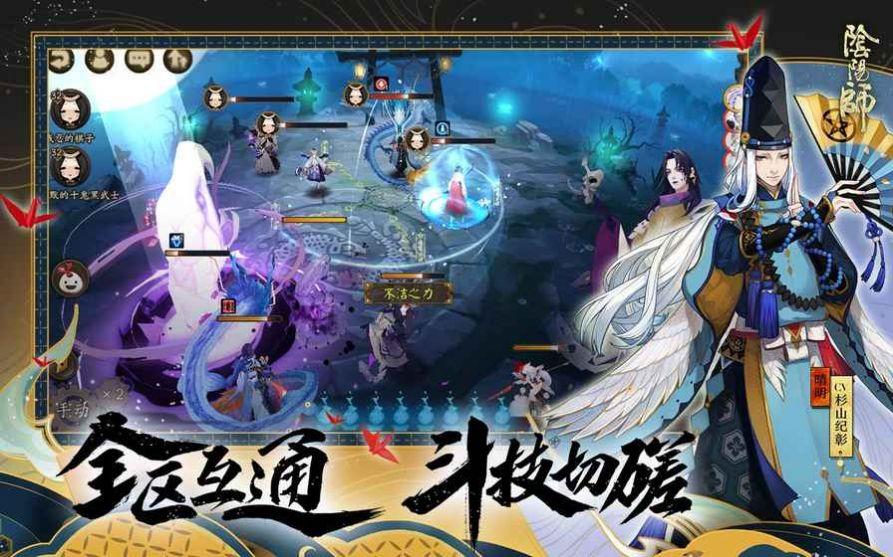 阴阳师新引擎下载官网安卓更新版图3: