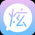微信炫字体大全免费破解版app下载 v1.0