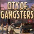 黑帮之城中文版