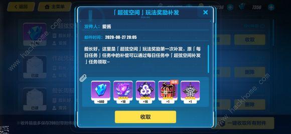 崩坏3磁暴斩、迪拉克精准补给活动大全 四星武器角色奖励一览[多图]图片3