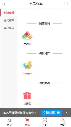 三维码398买vrz官方app下载图1: