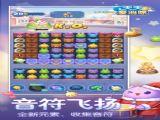 天天爱消除七周年樱桃小丸子版 v1.66.0.0Build27