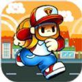 微信披萨小王子2游戏攻略内购破解版 v1.2