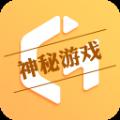 腾讯新游A手游官网测试版 v1.0