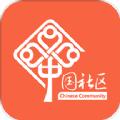 吉林民政惠民通app官方版下载 v6.2.10.1