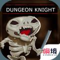 唤境地牢骑士游戏安卓手机版 v1.0