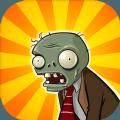 植物大战僵尸最初始版本2014破解版 v6.0.1