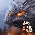 进阶战神手游官方版 v1.0.0