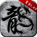 原始传奇怀旧版游戏官方下载 v1.0.4