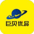 巨贝优品app软件下载 v1.0